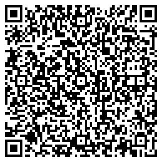 QR-код с контактной информацией организации БАЛТНЕФТЬ