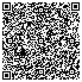 QR-код с контактной информацией организации БАЛТИЙСКИЙ КАМЕНЬ