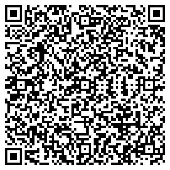 QR-код с контактной информацией организации АЭРОПОРТ СПРАВОЧНАЯ