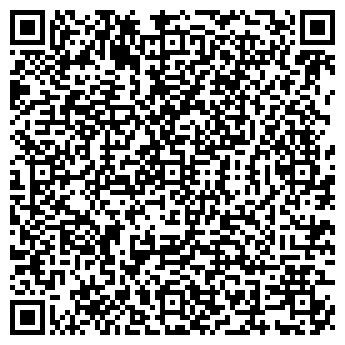 QR-код с контактной информацией организации СТРОЙДЕТАЛЬЛЕС
