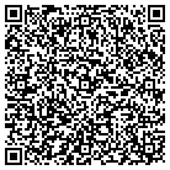 QR-код с контактной информацией организации ДЕМЕНТЬЕВА Е. Б. НОТАРИУС