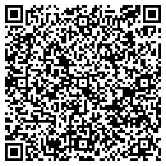 QR-код с контактной информацией организации АКЕРМАН