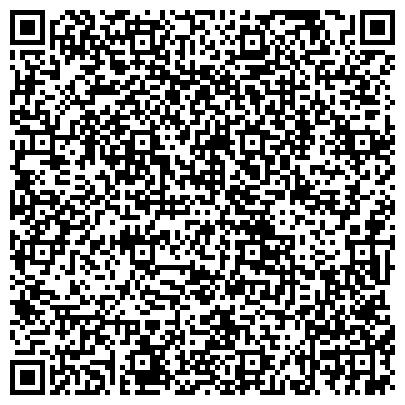 QR-код с контактной информацией организации СОВЕТ ВЕТЕРАНОВ ВОЙНЫ ТРУДА ВООРУЖЕННЫХ СИЛ И ПРАВОВЫХ ОРГАНОВ