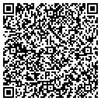 QR-код с контактной информацией организации ТРАНЗИТ СТА