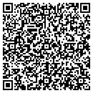 QR-код с контактной информацией организации СКЛАД-МАГАЗИН