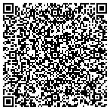 QR-код с контактной информацией организации УСПЕНИЯ БОЖЬЕЙ МАТЕРИ ЦЕРКОВЬ