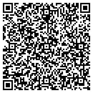 QR-код с контактной информацией организации № 35 РАЙПО