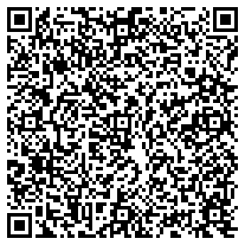 QR-код с контактной информацией организации ШМАЛЬ-КОППЛИН КАЛИНИНГРАД