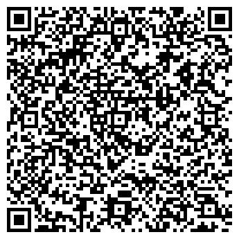 QR-код с контактной информацией организации АЛТЫНЪ СУПЕРМАРКЕТ
