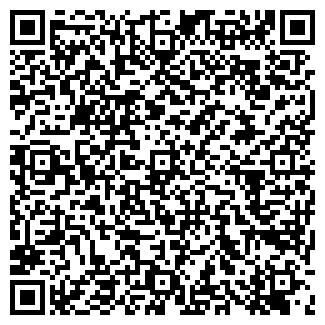 QR-код с контактной информацией организации МАКАРЧУК