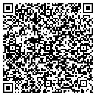 QR-код с контактной информацией организации ИМ. ГУСЕВА КОЛХОЗ