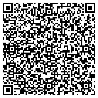 QR-код с контактной информацией организации ЗА ДОБЛЕСТНЫЙ ТРУД ГАЗЕТА
