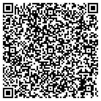 QR-код с контактной информацией организации ГУСЕВСКИЙ ЛЕСХОЗ