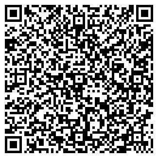 QR-код с контактной информацией организации МАВИРА
