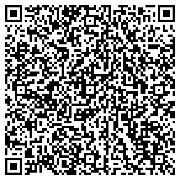 QR-код с контактной информацией организации ОТДЕЛЕНИЕ ПОЧТОВОЙ СВЯЗИ 238050