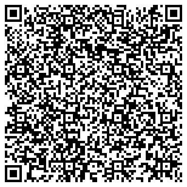 QR-код с контактной информацией организации ЛЕВОБЕРЕЖНЫЙ ТЕРРИТОРИАЛЬНЫЙ ОПОРНЫЙ ПУНКТ ПОЛИЦИИ