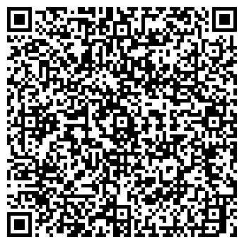 QR-код с контактной информацией организации МАЙСКОЕ ЛЕСНИЧЕСТВО