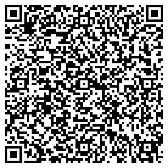 QR-код с контактной информацией организации МЕДПУНКТ ИМ. АЛЕКСЕЯ КОЛОСКОВА