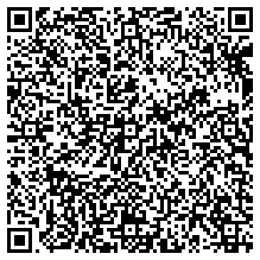 QR-код с контактной информацией организации ОБЩЕСТВО ИНВАЛИДОВ ОТДЕЛЕНИЕ ГУСЕВСКОГО РАЙОНА