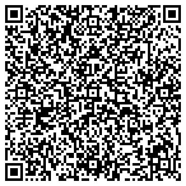QR-код с контактной информацией организации ОТДЕЛ БОРЬБЫ С ЭКОНОМИЧЕСКОЙ ПРЕСТУПНОСТЬЮ