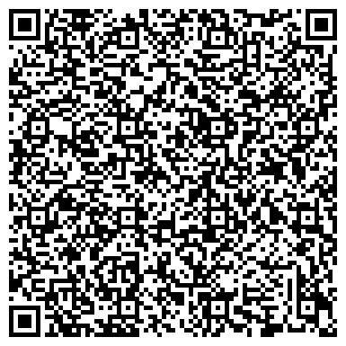 QR-код с контактной информацией организации ПО РЕМОНТУ ТЕЛЕРАДИОАППАРАТУРЫ ТЕЛЕАТЕЛЬЕ ЦЕХ № 3