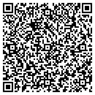 QR-код с контактной информацией организации ВАЛЕНТИНА-1