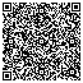 QR-код с контактной информацией организации № 3 ЦЕХ