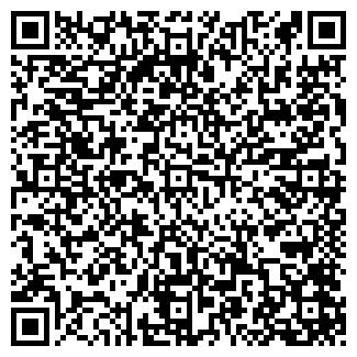 QR-код с контактной информацией организации АВТО LUX