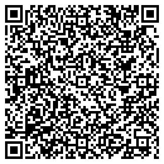 QR-код с контактной информацией организации ВЕЛЬЕ СПК