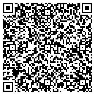 QR-код с контактной информацией организации СЕРЕГОВО КУРОРТ