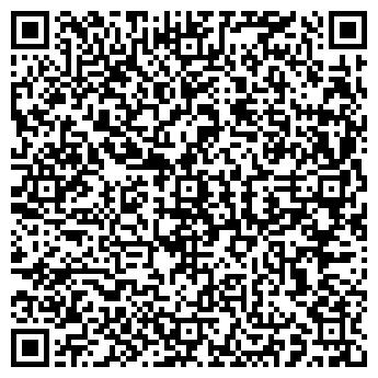 QR-код с контактной информацией организации СЕВЕРНЫЙ ЛЕСПРОМХОЗ, ТОО