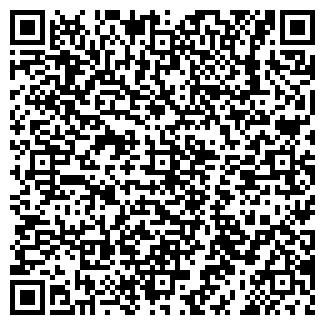 QR-код с контактной информацией организации ПРОФРА, ЗАО