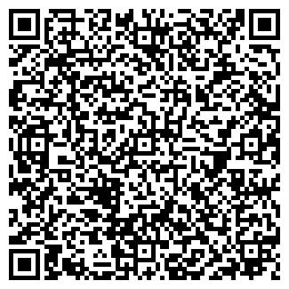 QR-код с контактной информацией организации ДОМ РЫБАКА