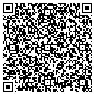 QR-код с контактной информацией организации РОМАНОВО, ТОО