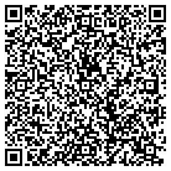 QR-код с контактной информацией организации ТРОСТЯНКА