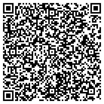 QR-код с контактной информацией организации МЕГАФОН МТС