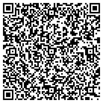QR-код с контактной информацией организации ЗЕЛЕНОГРАДСК-СЕЛЬСТРОЙ