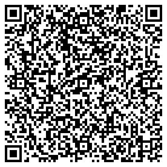 QR-код с контактной информацией организации В2В PROMOTION