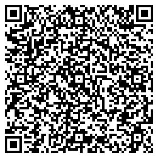 QR-код с контактной информацией организации ООО БАЛТИК СТАЙЛ