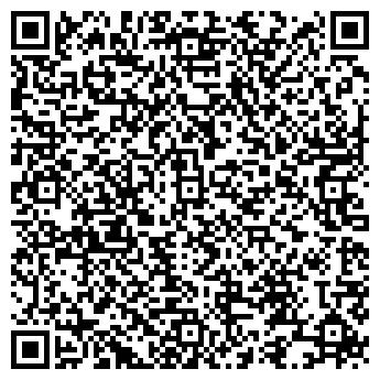 QR-код с контактной информацией организации КИД-СЕРВИС