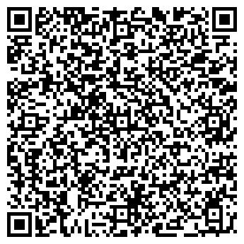 QR-код с контактной информацией организации СФЕРА-ИНТЕК