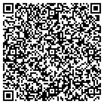 QR-код с контактной информацией организации ТЕРРА-ЗАПАД