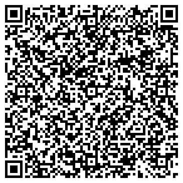 QR-код с контактной информацией организации СТУДИЯ МАРИНЫ ГЛАГОЛЕВОЙ