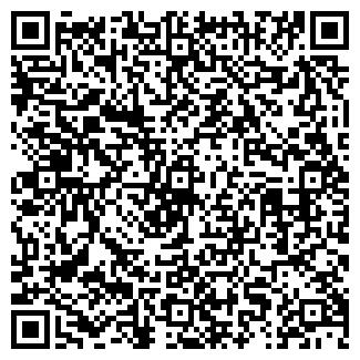 QR-код с контактной информацией организации АРХИВ