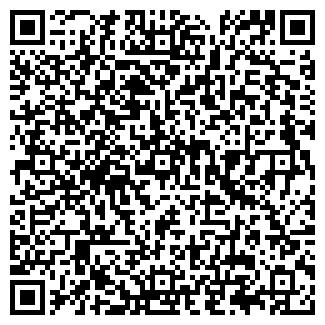 QR-код с контактной информацией организации ВАЛУШКИ