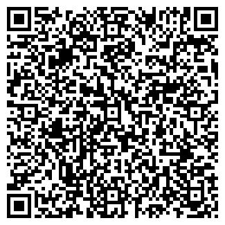 QR-код с контактной информацией организации СМП № 369