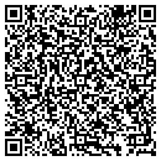 QR-код с контактной информацией организации КЕМСКОЕ РАЙПО