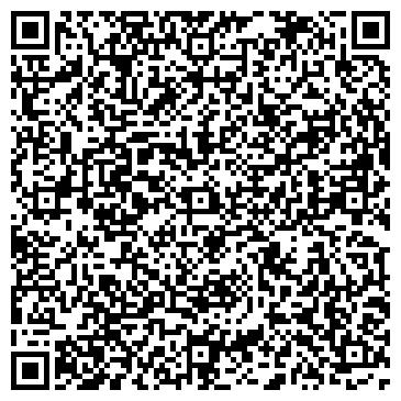 QR-код с контактной информацией организации КИНГИСЕППСКИЙ КОЛБАСНЫЙ ДВОР