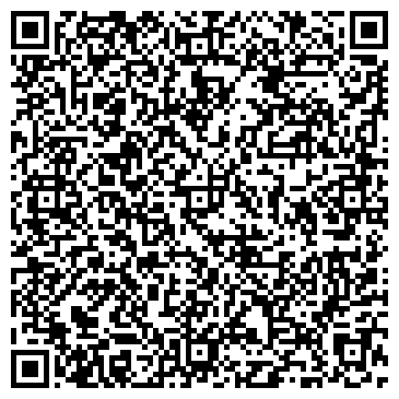 QR-код с контактной информацией организации ТРАК СЕВЕРО-ЗАПАД, ООО