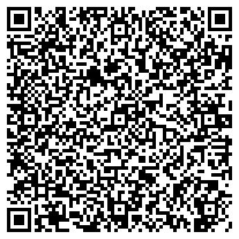 QR-код с контактной информацией организации СТУРА ИМПЕКС, ООО